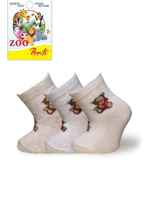 zoo-01